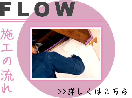 flow_banner_456